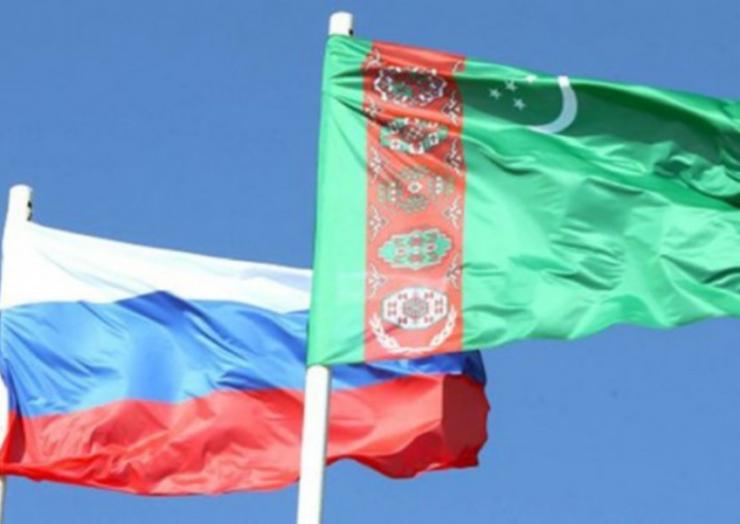Туркмения и Россия нарастили товарооборот почти на 40%
