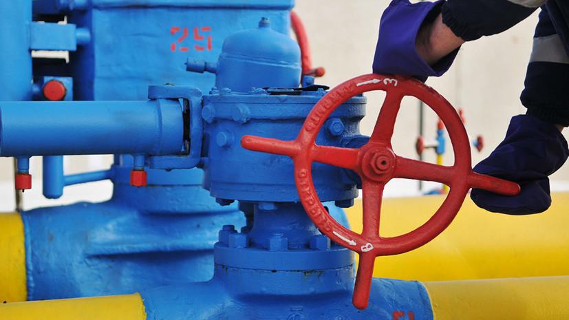 В «Газпроме» дали прогноз по росту экспорта газа в Европу в 2021 году