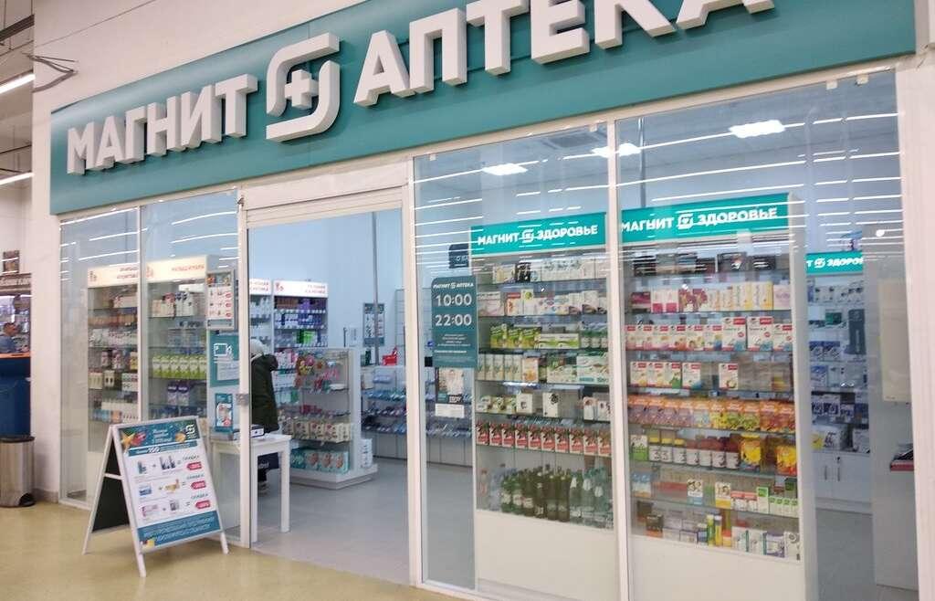 «Магнит» запустил онлайн-аптеку в регионах